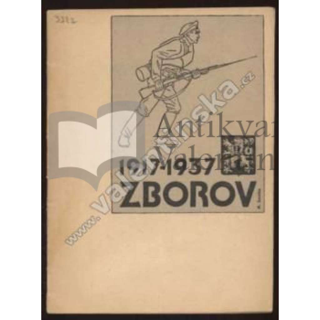 Zborov 1917 - 1937
