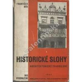Historické slohy, architektonické tvarosloví
