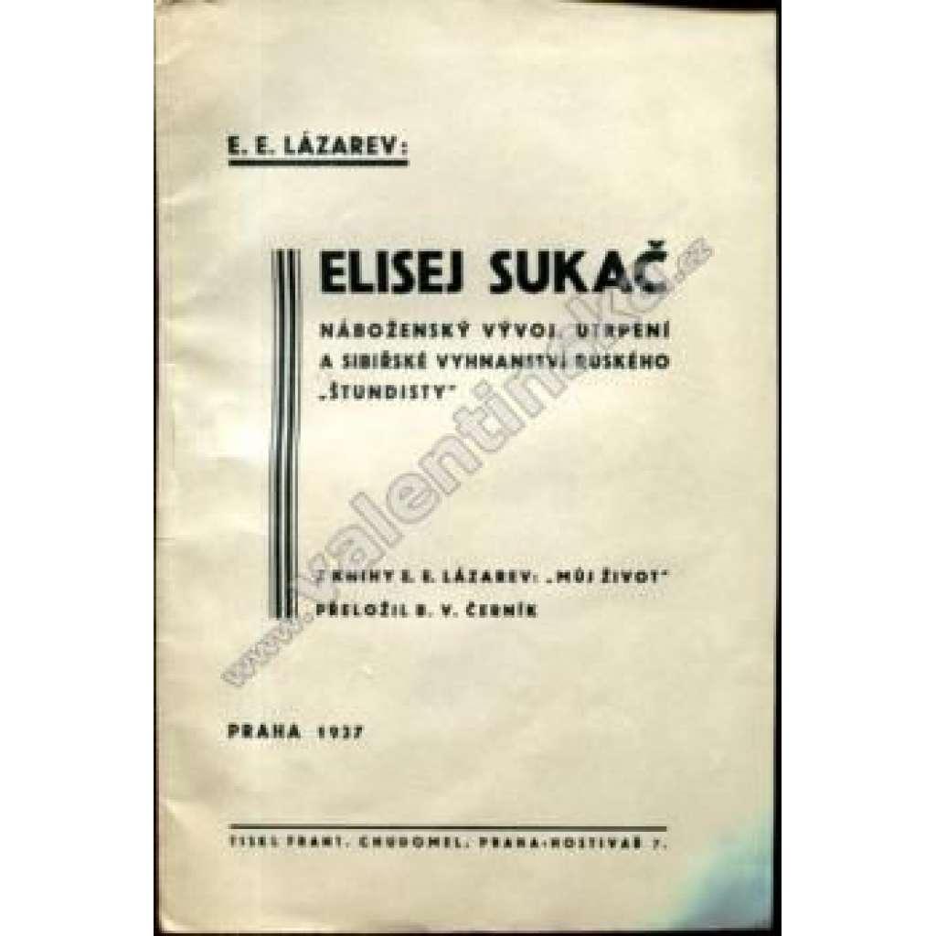 Elisej Sukač