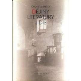Dějiny literatury jidiš