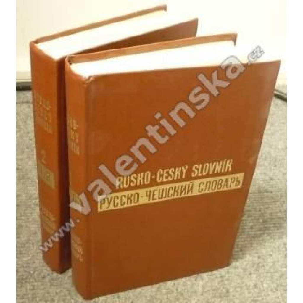 Rusko-český slovník, 2 svazky