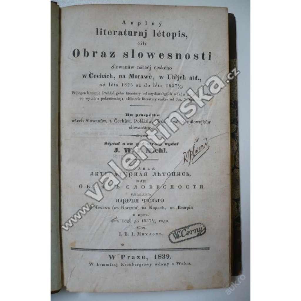 Auplný literaturní létopis, čili Obraz slovesnosti Slovanův nářečí českého (1839)