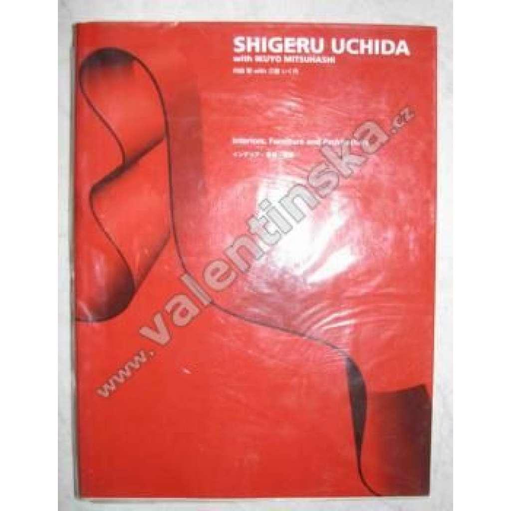 Shigeru Uchida...