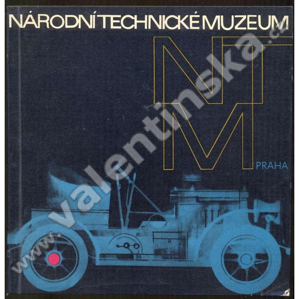 Musee National de la Technique