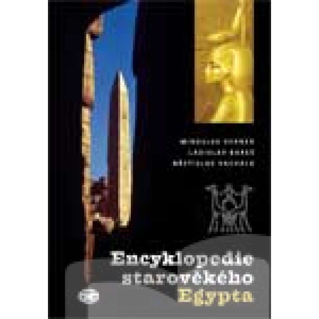Encyklopedie starověkého Egypta