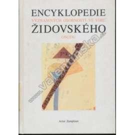 Encyklopedie významných osobností ve víru židovského osudu