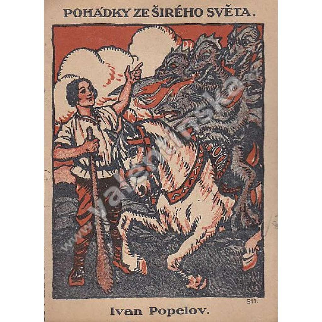Ivan Popelov