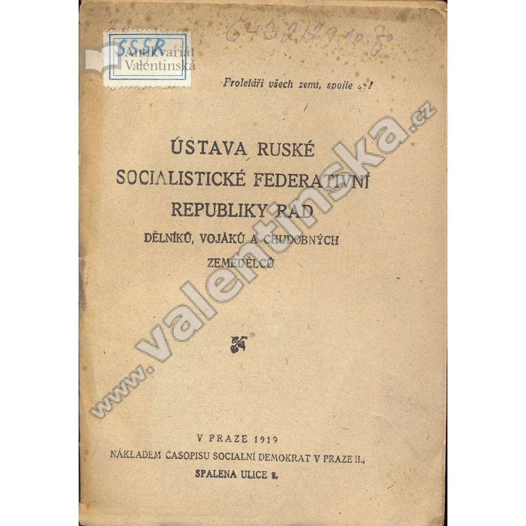 Ústava Ruské socialistické federativní...