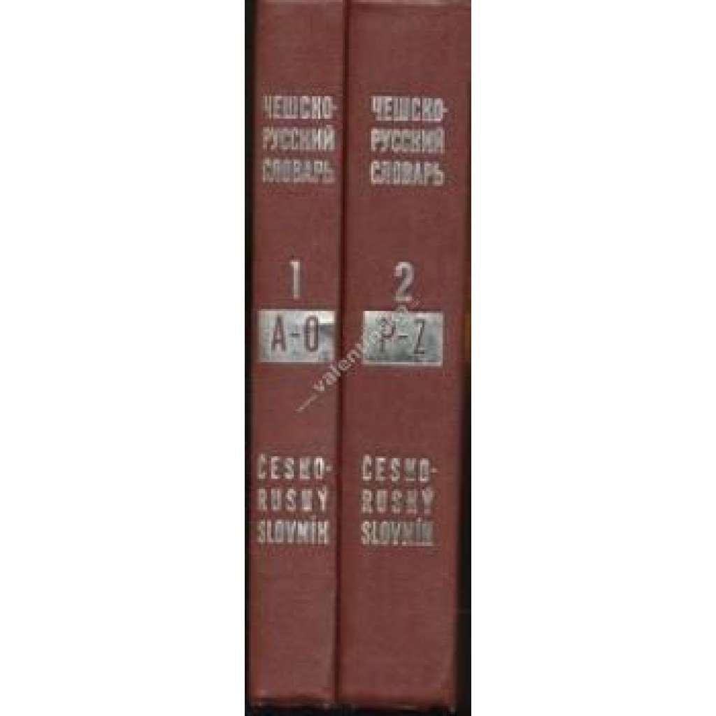 Česko-ruský slovník, 2 svazky