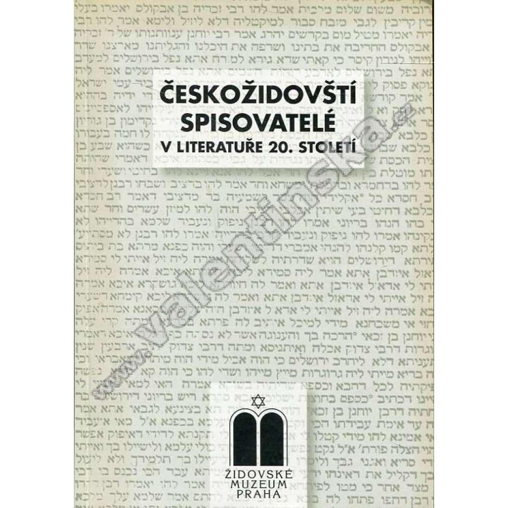 Českožidovští spisovatelé v literatuře 20. století