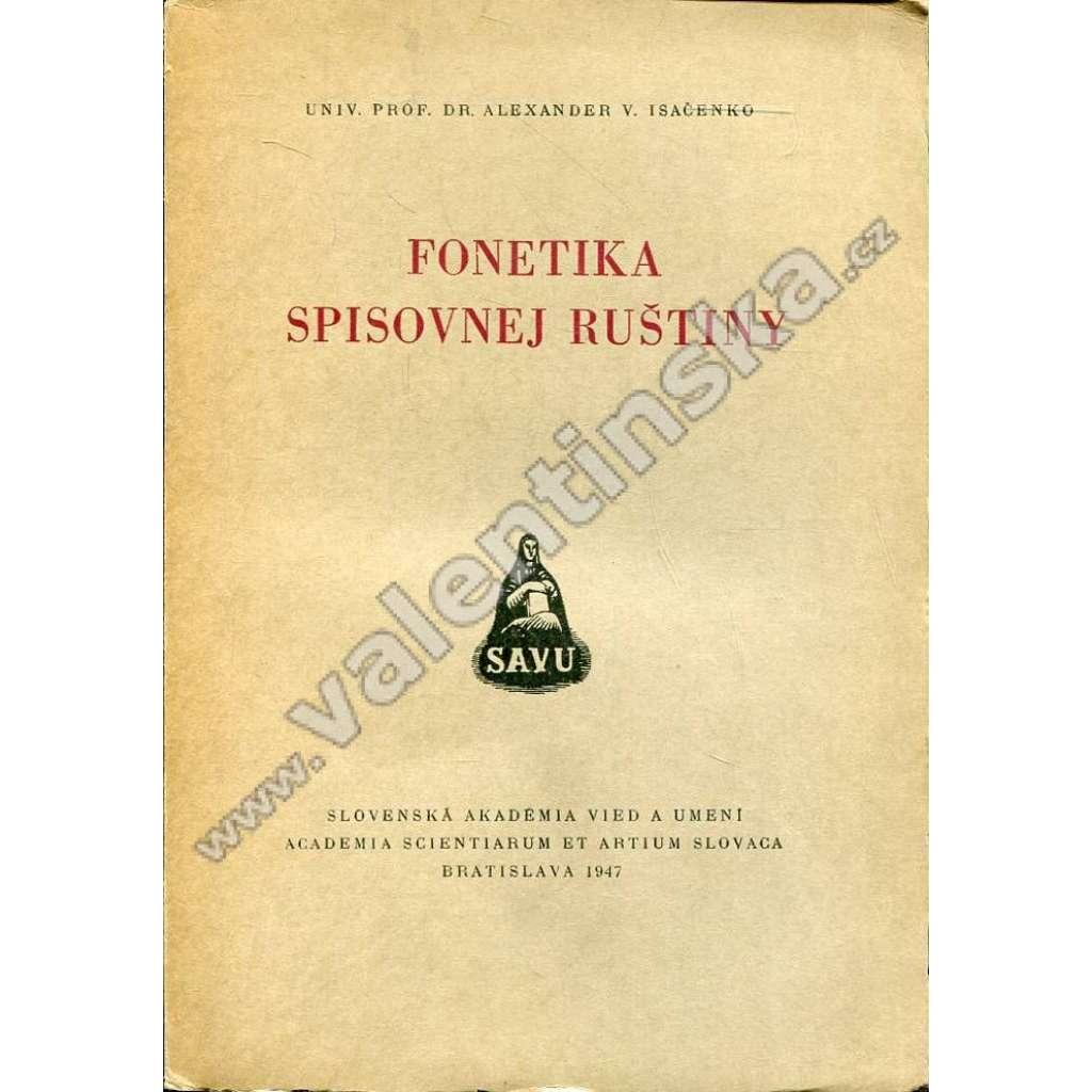 Fonetika spisovnej ruštiny