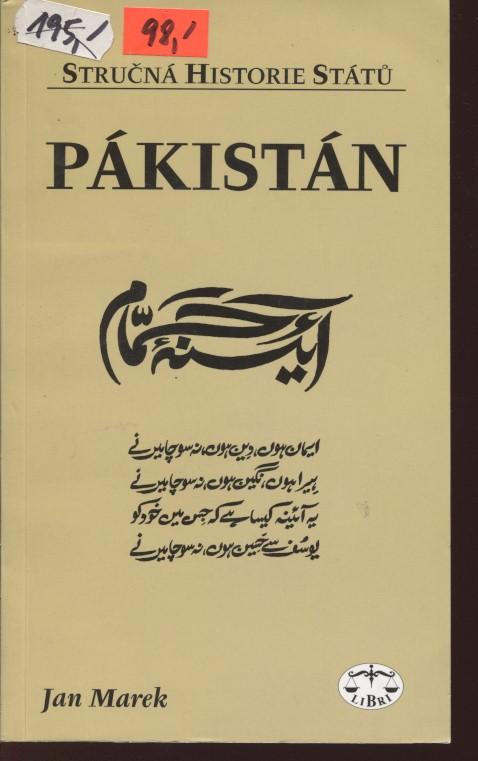 Pákistánské datování New York